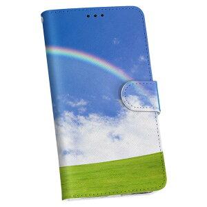 HUAWEI P9 Lite simfree SIMフリー HUAWEI P9Lite 手帳型 スマホ カバー レザー ケース 手帳タイプ フリップ ダイアリー 二つ折り 革 写真・風景 虹 青空 001578