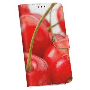 SC-02K Galaxy S9 ギャラクシー sc02k docomo ドコモ 手帳型 スマホ カバー カバー レザー ケース 手帳タイプ フリップ ダイアリー 二つ折り 革 001597 さくらんぼ 果実