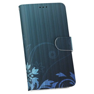 HTL22 HTC J One エイチティーシー au エーユー スマホ カバー 手帳型 カバー レザー ケース 手帳タイプ フリップ ダイアリー 二つ折り 革 花 ストライプ フラワー 001722