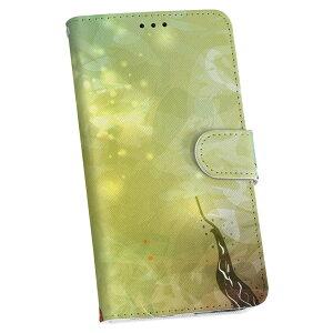 iphone4au iPhone 4/4s アイフォーン au エーユー 手帳型 スマホ カバー カバー レザー ケース 手帳タイプ フリップ ダイアリー 二つ折り 革 001787 花 フラワー カラフル