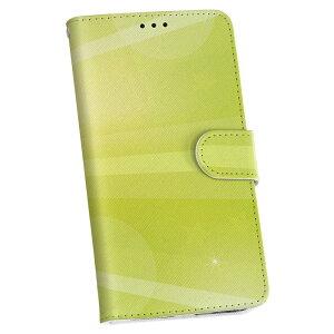 SCV32 GALAXY A8 ギャラクシー A8 au エーユー 手帳型 レザー 手帳タイプ フリップ ダイアリー 二つ折り 革 001818 シンプル 模様 緑