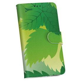 401SH simple-sumaho2 シンプルスマホ2 softbank ソフトバンク カバー 手帳型 カバー レザー ケース 手帳タイプ フリップ ダイアリー 二つ折り 革 植物 緑 イラスト フラワー 001850