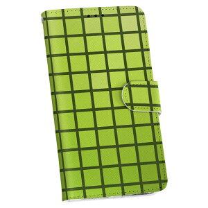 SO-01M Xperia 5 エクスペリア ファイブ so01m docomo ドコモ 手帳型 スマホ カバー カバー レザー ケース 手帳タイプ フリップ ダイアリー 二つ折り 革 001869 シンプル 模様 緑