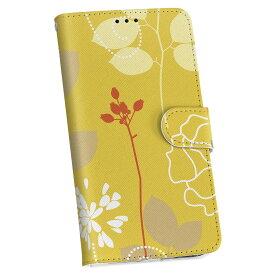 SCL23 GALAXY S5 ギャラクシー au エーユー 手帳型 スマホ カバー カバー レザー ケース 手帳タイプ フリップ ダイアリー 二つ折り 革 001893 花 フラワー 黄色