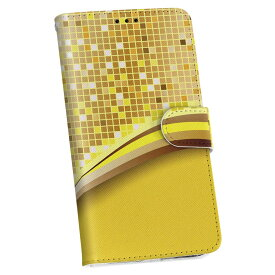 SCL23 GALAXY S5 ギャラクシー au エーユー 手帳型 スマホ カバー カバー レザー ケース 手帳タイプ フリップ ダイアリー 二つ折り 革 001943 模様 シンプル 黄色