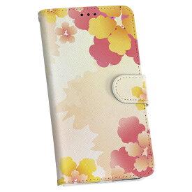 SCL23 GALAXY S5 ギャラクシー au エーユー 手帳型 スマホ カバー カバー レザー ケース 手帳タイプ フリップ ダイアリー 二つ折り 革 001970 花 フラワー ピンク 黄色