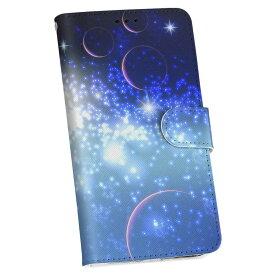 URBANOL03 URBANO L03 アルバーノ au エーユー 手帳型 スマホ カバー カバー レザー ケース 手帳タイプ フリップ ダイアリー 二つ折り 革 クール 宇宙 惑星 青 002208