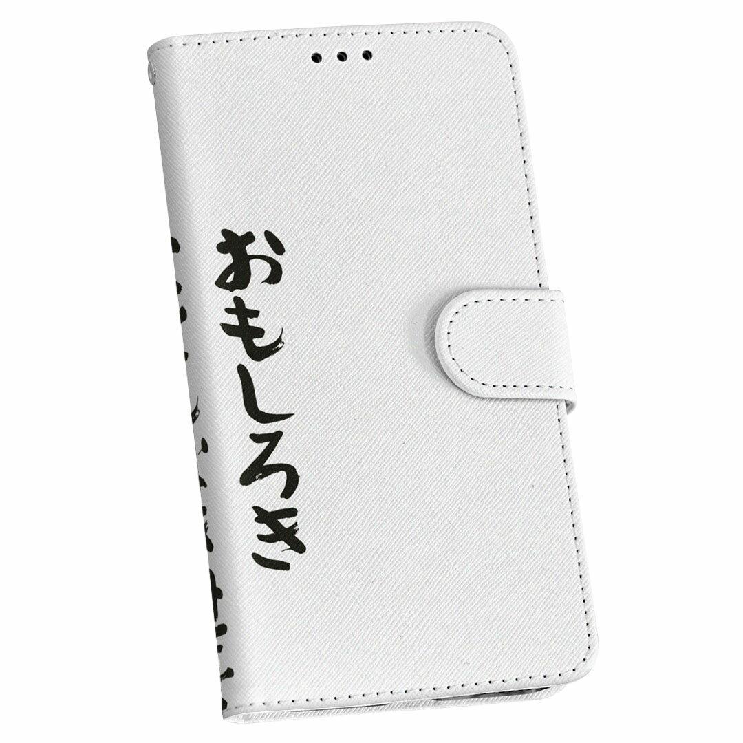 ZenFone 3 Deluxe ZS570KL ZenFone 3 Deluxe simfree SIMフリー カバー レザー ケース 手帳タイプ フリップ ダイアリー 二つ折り 革 日本語・和柄 002323