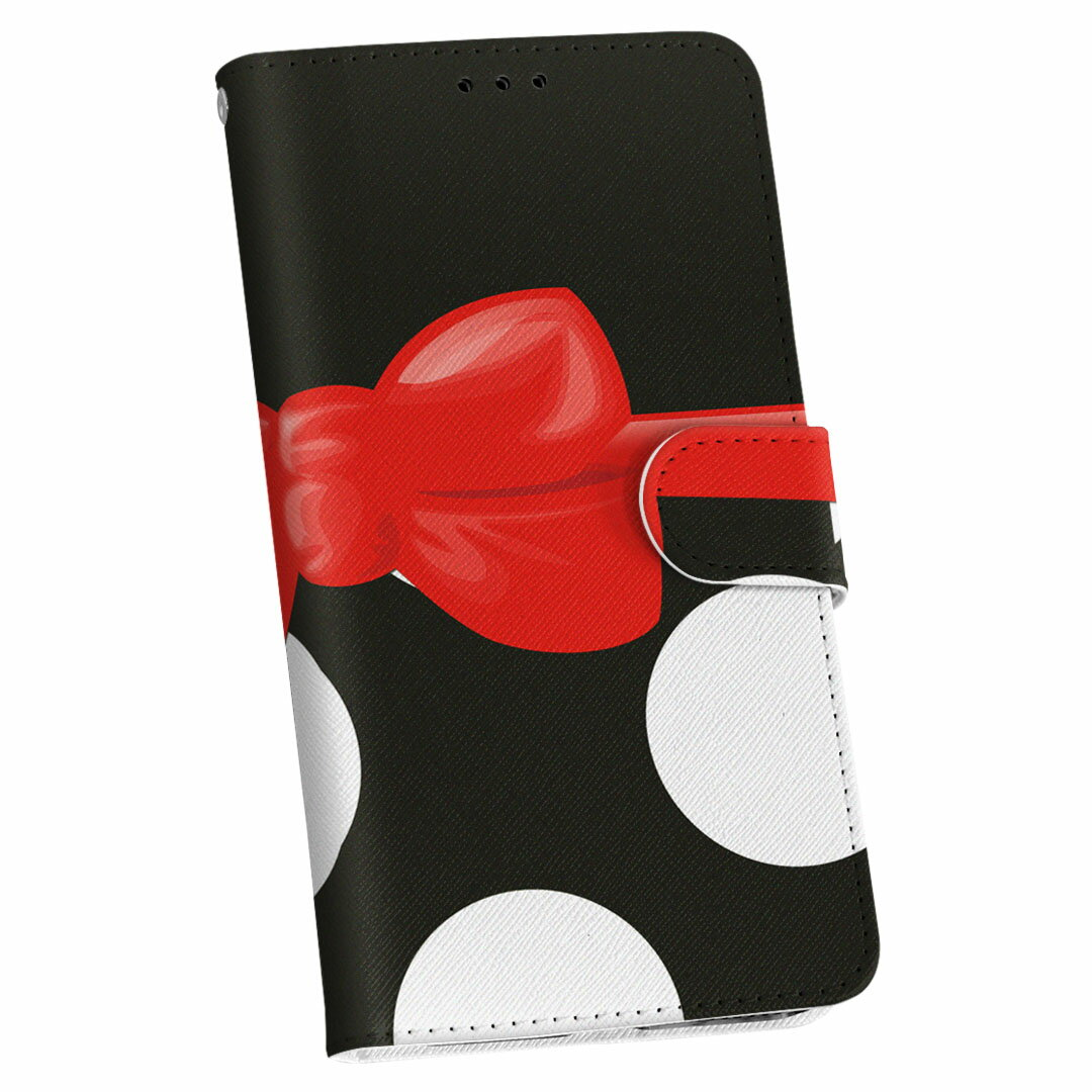 ZenFone3 ZE520KL ZenFone 3 simfree SIMフリー 手帳型 スマホ カバー 全機種対応 あり カバー レザー ケース 手帳タイプ フリップ ダイアリー 二つ折り 革 チェック・ボーダー リボン 水玉 黒 002346