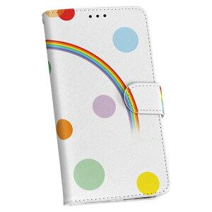 SCV36 Galaxy S8 ギャラクシー s8 au エーユー 手帳型 スマホ カバー レザー ケース 手帳タイプ フリップ ダイアリー 二つ折り 革 ラブリー シンプル カラフル 002374
