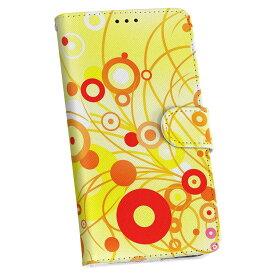 SCL23 GALAXY S5 ギャラクシー au エーユー 手帳型 スマホ カバー カバー レザー ケース 手帳タイプ フリップ ダイアリー 二つ折り 革 002378 模様 黄色 オレンジ