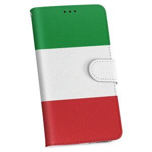 SC-02J Galaxy S8 ギャラクシー s8 docomo ドコモ 手帳型 スマホ カバー カバー レザー ケース 手帳タイプ フリップ ダイアリー 二つ折り 革 チェック・ボーダー 外国 国旗 002438