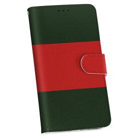 SCV33 Galaxy S7 edge ギャラクシー au エーユー 手帳型 スマホ カバー カバー レザー ケース 手帳タイプ フリップ ダイアリー 二つ折り 革 チェック・ボーダー 外国 国旗 002439