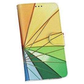 ZenFone Go ZB551KL simfree SIMフリー 手帳型 スマホ カバー レザー ケース 手帳タイプ フリップ ダイアリー 二つ折り 革 写真・風景 カラフル 傘 002496