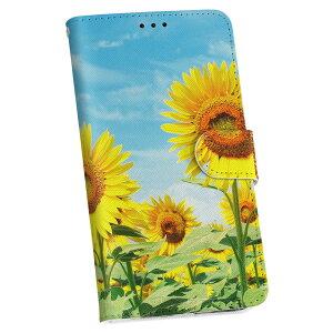SCG01 Galaxy S20 5G ギャラクシー エストゥエンティ ファイブジー scg01 エーユー au 手帳型 スマホ カバー カバー レザー ケース 手帳タイプ フリップ ダイアリー 二つ折り 革 002501 花 ひまわり