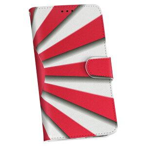 HTL22 HTC J One エイチティーシー au エーユー スマホ カバー 手帳型 カバー レザー ケース 手帳タイプ フリップ ダイアリー 二つ折り 革 模様 日の丸 赤 チェック・ボーダー 002532