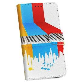 ZenFone Go ZB551KL simfree SIMフリー 手帳型 スマホ カバー レザー ケース 手帳タイプ フリップ ダイアリー 二つ折り 革 ユニーク カラフル 音楽 ピアノ 002543