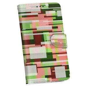 F-03K らくらくスマートフォン me docomo ドコモ f03k 手帳型 スマホ カバー カバー レザー ケース 手帳タイプ フリップ ダイアリー 二つ折り 革 002561 模様 ピンク 緑