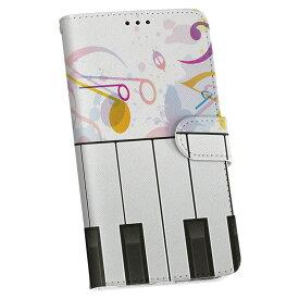 F-04K arrows Be アローズ ビー f04k docomo ドコモ 手帳型 スマホ カバー カバー レザー ケース 手帳タイプ フリップ ダイアリー 二つ折り 革 002563 音楽 ピアノ カラフル