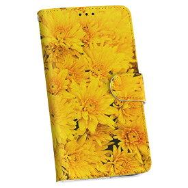 SCL23 GALAXY S5 ギャラクシー au エーユー 手帳型 スマホ カバー カバー レザー ケース 手帳タイプ フリップ ダイアリー 二つ折り 革 002624 花 フラワー 黄色 写真