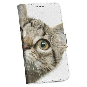 SO-01F XPERIA Z1 エクスペリアz1 docomo ドコモ so01f 手帳型 スマホ カバー カバー レザー ケース 手帳タイプ フリップ ダイアリー 二つ折り 革 002674 猫 動物 写真