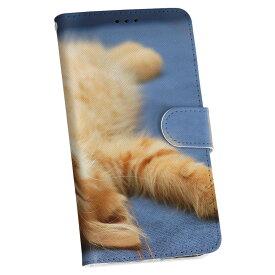 SC-02J Galaxy S8 ギャラクシー s8 docomo ドコモ 手帳型 スマホ カバー カバー レザー ケース 手帳タイプ フリップ ダイアリー 二つ折り 革 アニマル 猫 動物 写真 002759