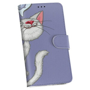 SHV32 AQUOS SERIE アクオス セリエ shv32 au エーユー 手帳型 スマホ カバー レザー ケース 手帳タイプ フリップ ダイアリー 二つ折り 革 アニマル 猫 キャラクター 動物 002763