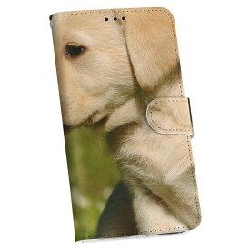 SC-02J Galaxy S8 ギャラクシー s8 docomo ドコモ 手帳型 スマホ カバー カバー レザー ケース 手帳タイプ フリップ ダイアリー 二つ折り 革 アニマル 犬 猫 動物 写真 002794