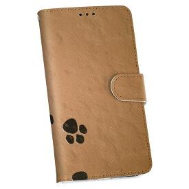 SC-02K Galaxy S9 ギャラクシー sc02k docomo ドコモ 手帳型 スマホ カバー カバー レザー ケース 手帳タイプ フリップ ダイアリー 二つ折り 革 002798 動物 足跡
