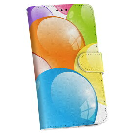 ZenFone Go ZB551KL simfree SIMフリー 手帳型 スマホ カバー レザー ケース 手帳タイプ フリップ ダイアリー 二つ折り 革 ユニーク 風船 カラフル 002825
