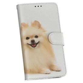 iphone8plus iphone 8 plus アイフォーン softbank ソフトバンク 手帳型 スマホ カバー レザー ケース 手帳タイプ フリップ ダイアリー 二つ折り 革 アニマル 犬 動物 写真 002911