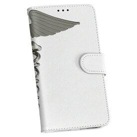 SCL23 GALAXY S5 ギャラクシー au エーユー 手帳型 スマホ カバー カバー レザー ケース 手帳タイプ フリップ ダイアリー 二つ折り 革 002953 羽 翼 シルバー