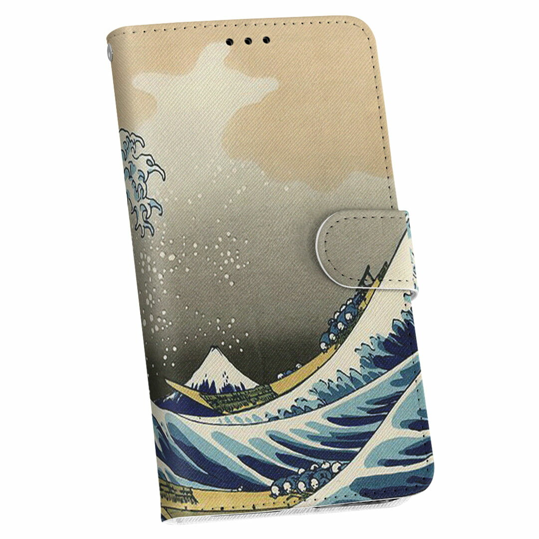 SOV34 Xperia XZ エクスペリア XZ au エーユー 手帳型 スマホ カバー レザー ケース 手帳タイプ フリップ ダイアリー 二つ折り 革 写真・風景 クール 和風 和柄 海 003250