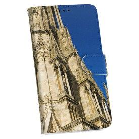 iPod touch 7(2019)/6(2015) アイポッドタッチ 第7世代 第6世代 対応 ケース 手帳型 スマホ カバー カバー レザー ケース 手帳タイプ フリップ ダイアリー 二つ折り 革 003259 外国 写真 景色 風景