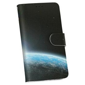 SC-02K Galaxy S9 ギャラクシー sc02k docomo ドコモ 手帳型 スマホ カバー カバー レザー ケース 手帳タイプ フリップ ダイアリー 二つ折り 革 003267 宇宙 地球 写真