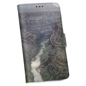 ZenFone Go ZB551KL simfree SIMフリー 手帳型 スマホ カバー レザー ケース 手帳タイプ フリップ ダイアリー 二つ折り 革 写真・風景 クール その他 外国 写真 景色 風景 003297