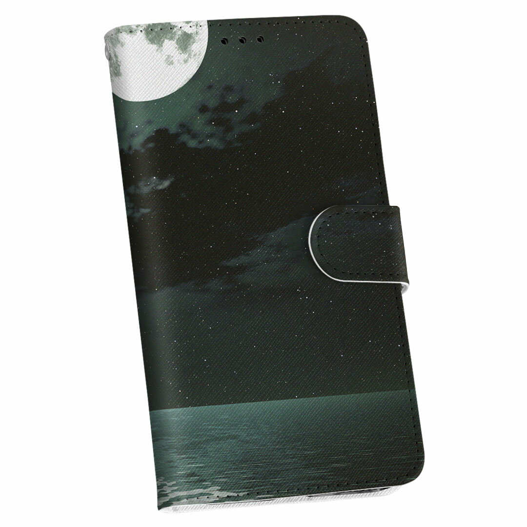 402SO Xperia Z4 エクスペリア softbank ソフトバンク スマホ カバー 手帳型 全機種対応 あり カバー レザー ケース 手帳タイプ フリップ ダイアリー 二つ折り 革 風景 景色 海 クール 写真・風景 003304