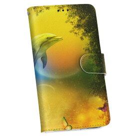 URBANOL03 URBANO L03 アルバーノ au エーユー 手帳型 スマホ カバー カバー レザー ケース 手帳タイプ フリップ ダイアリー 二つ折り 革 ユニーク クール 写真・風景 動物 イラスト カラフル 003351