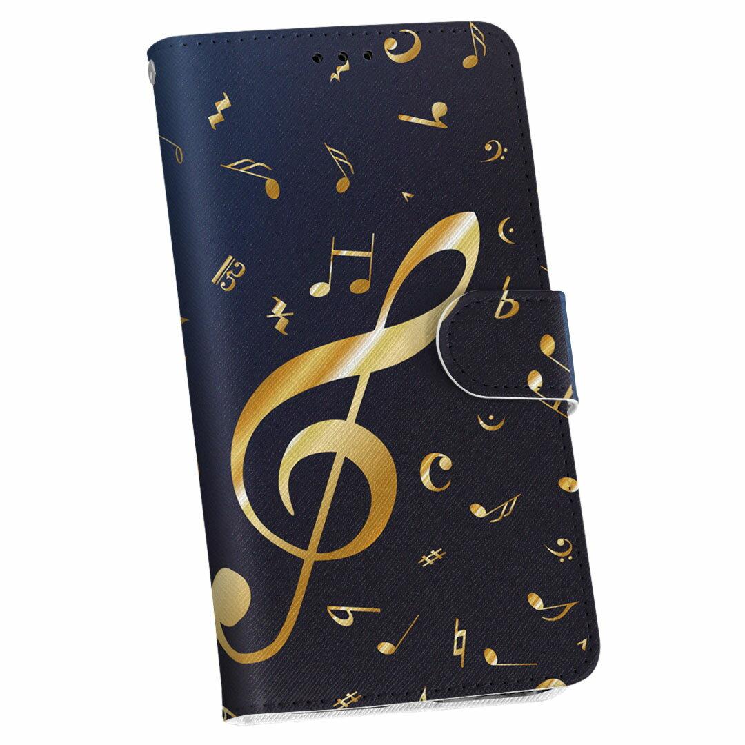 Android One S2 Android One アンドロイド ワン au エーユー 手帳型 スマホ カバー カバー レザー ケース 手帳タイプ フリップ ダイアリー 二つ折り 革 その他 クール ユニーク 音楽 音符 青 003384