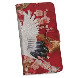 SC-02K Galaxy S9 ギャラクシー sc02k docomo ドコモ 手帳型 スマホ カバー カバー レザー ケース 手帳タイプ フリップ ダイアリー 二つ折り 革 003394 和風 和柄 鶴