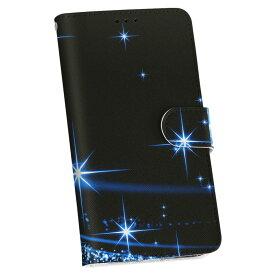 SO-03F Xperia Z2 エクスペリア so03f docomo ドコモ カバー 手帳型 カバー レザー ケース 手帳タイプ フリップ ダイアリー 二つ折り 革 シンプル 青 キラキラ ラグジュアリー クール 003399