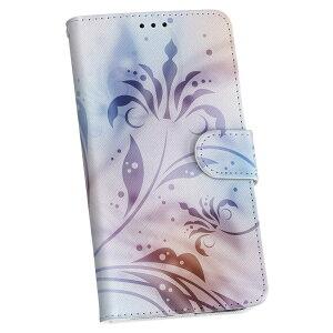 iphone4au iPhone 4/4s アイフォーン au エーユー 手帳型 スマホ カバー カバー レザー ケース 手帳タイプ フリップ ダイアリー 二つ折り 革 003452 花 きれいめ カラフル