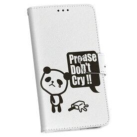 SC-02J Galaxy S8 ギャラクシー s8 docomo ドコモ 手帳型 スマホ カバー カバー レザー ケース 手帳タイプ フリップ ダイアリー 二つ折り 革 ユニーク アニマル 動物 イラスト キャラクター 003462