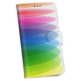 ZenFone Go ZB551KL simfree SIMフリー 手帳型 スマホ カバー レザー ケース 手帳タイプ フリップ ダイアリー 二つ折り 革 ユニーク クール シンプル カラフル 003473