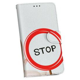 ZenFone Go ZB551KL simfree SIMフリー 手帳型 スマホ カバー レザー ケース 手帳タイプ フリップ ダイアリー 二つ折り 革 その他 ユニーク ベビー 写真 英語 003497