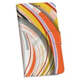 SCL23 GALAXY S5 ギャラクシー au エーユー 手帳型 スマホ カバー カバー レザー ケース 手帳タイプ フリップ ダイアリー 二つ折り 革 003635 模様 オレンジ 黄色