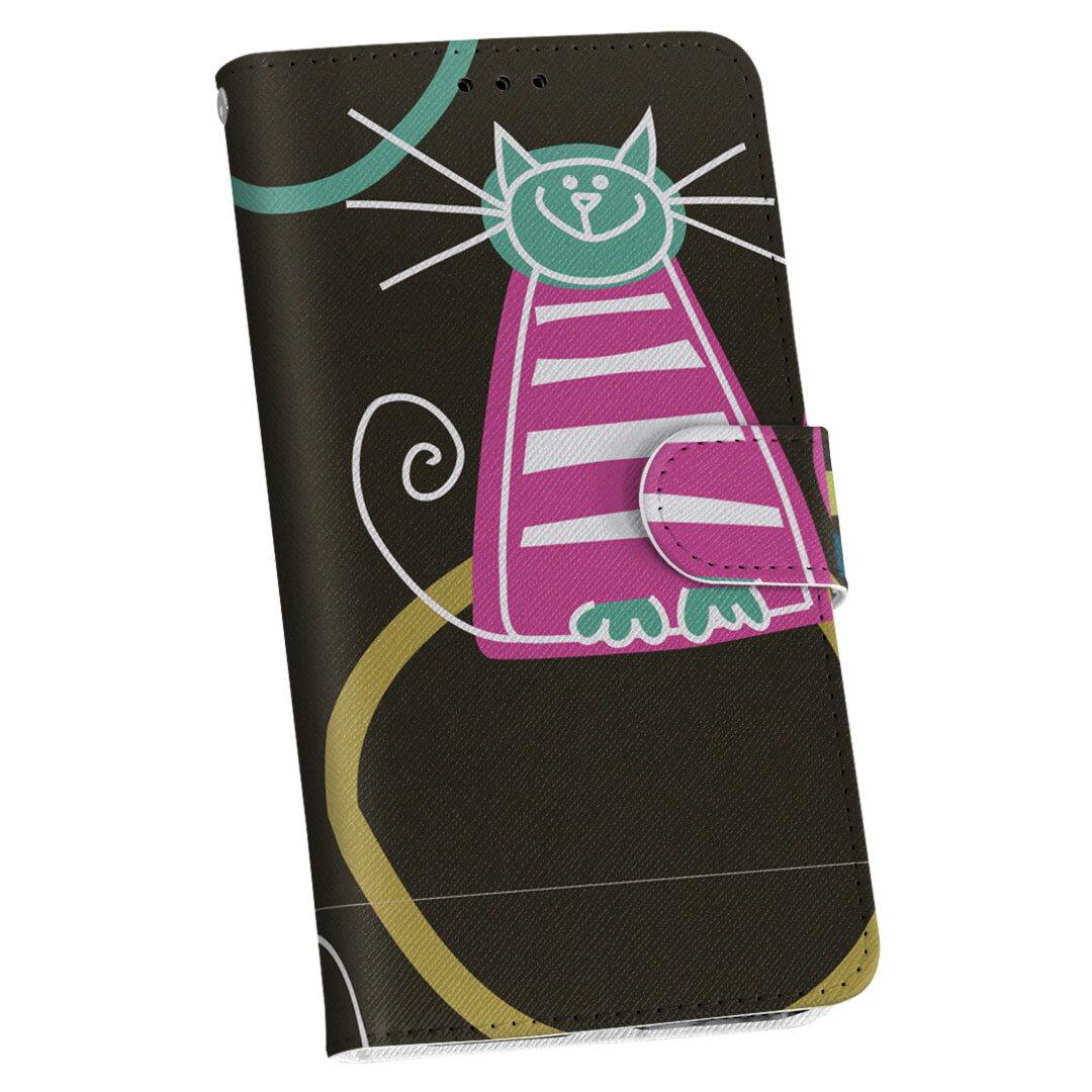 HTV33 HTC U11 エイチティーシー ユーイレブン htv33 au エーユー 手帳型 スマホ カバー レザー ケース 手帳タイプ フリップ ダイアリー 二つ折り 革 003741 猫 動物 キャラクター