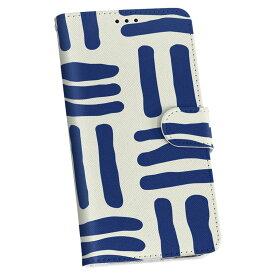 SCV33 Galaxy S7 edge ギャラクシー au エーユー 手帳型 スマホ カバー カバー レザー ケース 手帳タイプ フリップ ダイアリー 二つ折り 革 チェック・ボーダー 和風 和柄 紺 003765
