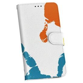 ZenFone Go ZB551KL simfree SIMフリー 手帳型 スマホ カバー レザー ケース 手帳タイプ フリップ ダイアリー 二つ折り 革 ユニーク 手形 カラフル イラスト 003787