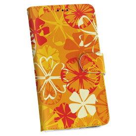 SCL23 GALAXY S5 ギャラクシー au エーユー 手帳型 スマホ カバー カバー レザー ケース 手帳タイプ フリップ ダイアリー 二つ折り 革 003874 花 オレンジ 黄色